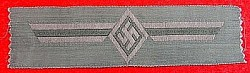 Nazi Russian Cossack Auxiliary Volunteer Police Breast Insignia...$95